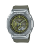 Casio G-Shock Metal Covered GM-S21003-8ADR